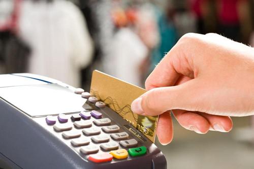 消费不满20元不可以刷卡