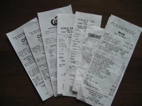 购物消费17块没出现拒绝刷卡现象