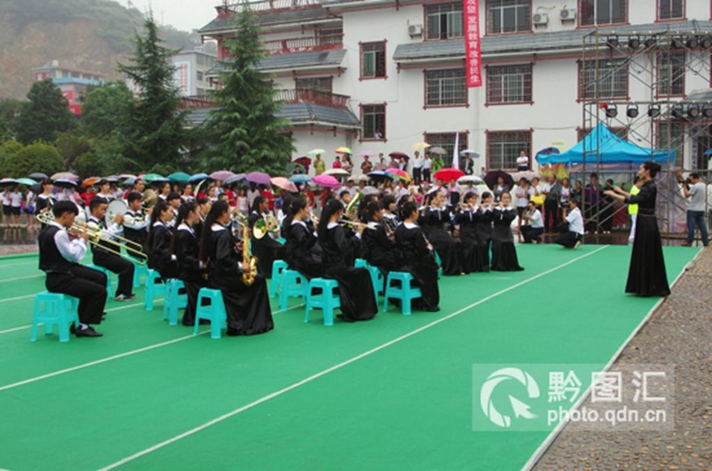 麻江县第三届教职工运动会暨文化艺术节隆重开幕