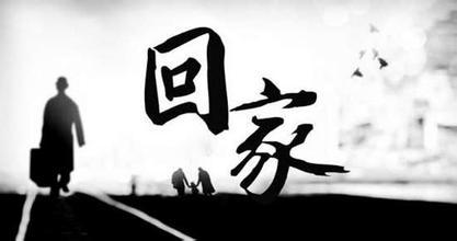 �住(zhu)地(di)址找(zhao)到家