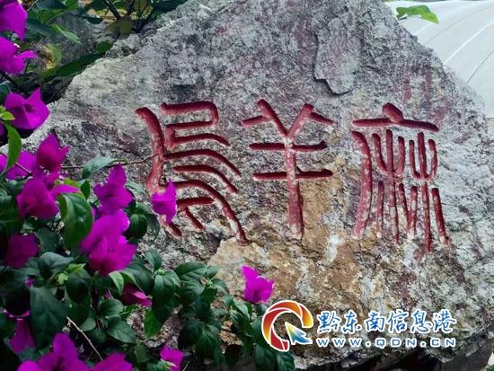 """来自安徽的微达人颍州墨客在其朋友圈说,""""麻江县第一届乡村旅游节暨蓝莓文化节即将开幕,欢迎小伙伴们来围观""""。消息发出后,在10分钟内,点赞数达到上百,评论数达到50余条,引发粉丝强烈反响。"""