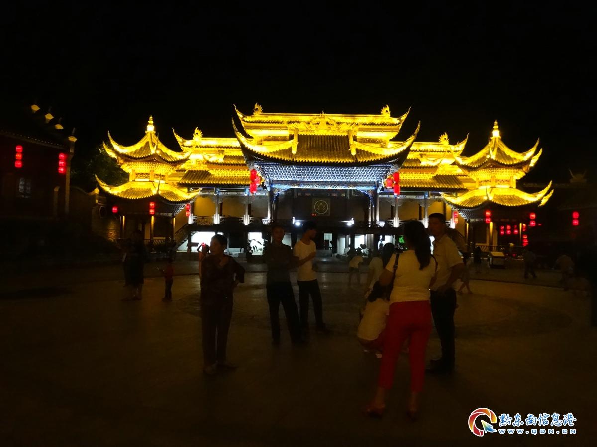 芦笙广场及戏台