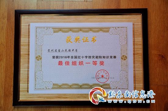 """雷山""""苗疆走廊""""项目跻身贵州省第一批大生态十大工程包"""
