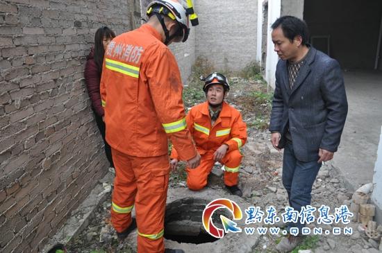台江教育局副局长杨再成到台盘乡幼儿园调研