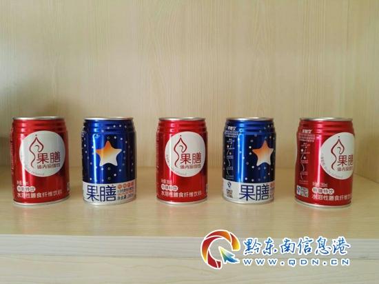 中共黔东南州委九届十一次全会在凯里举行
