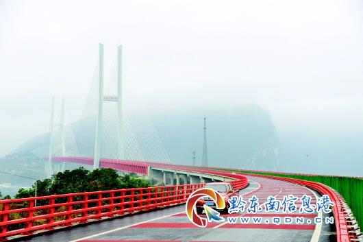 贵州省12110短信报警平台启用 家里进小偷 可短信报警