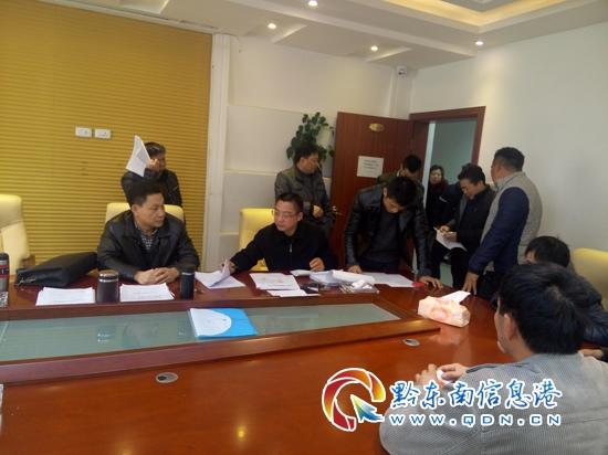 州委书记李飞跃率队到二龙片区开展项目建设调研工作