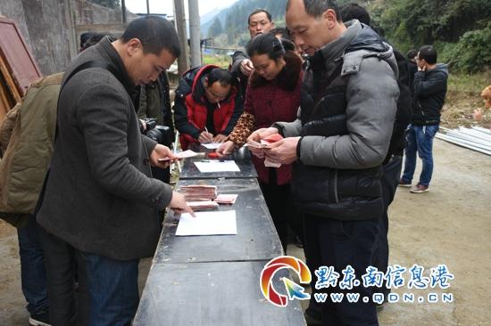 """河海大学""""爱满黔程支教""""实践团撒爱榕江"""