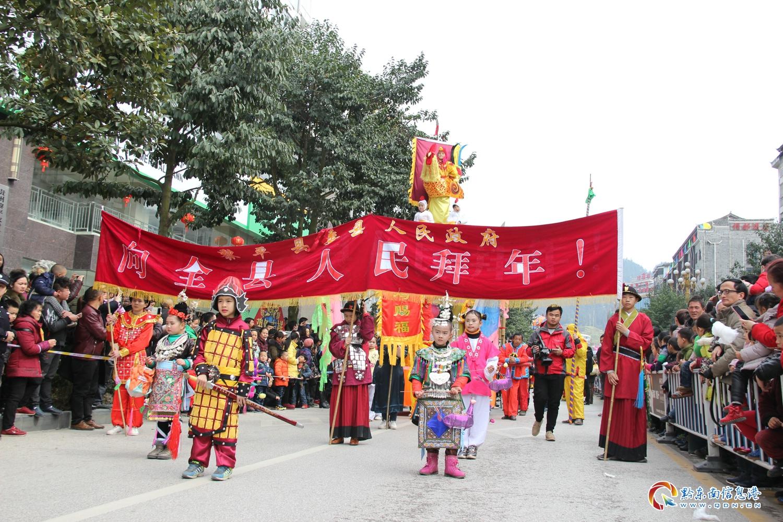 贵州黎平:玩故事 闹元宵  杨秀银摄 (9)