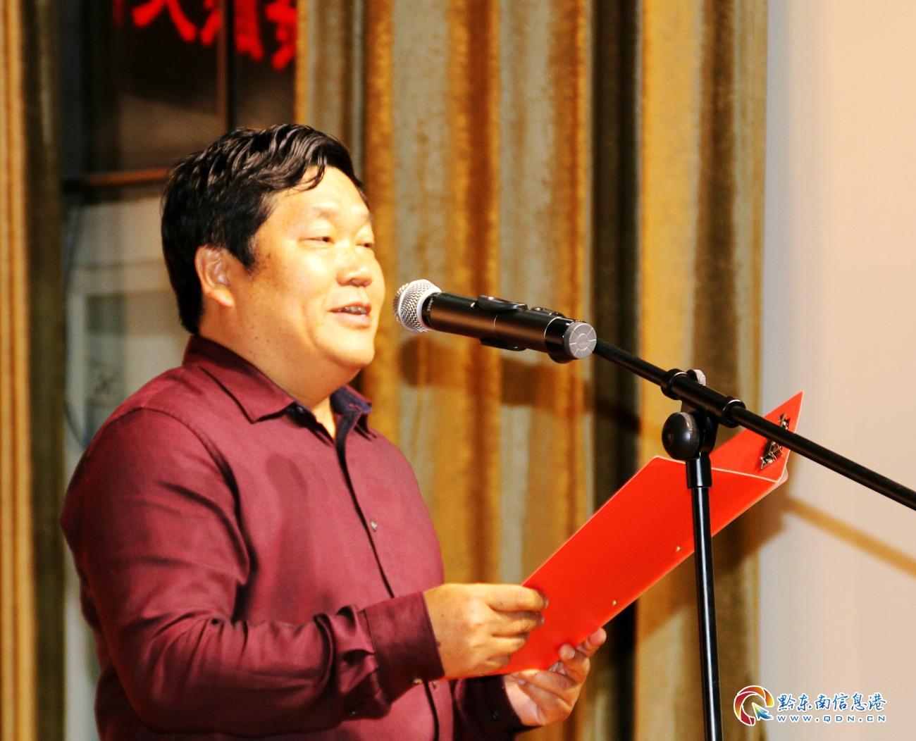 黄平县人大主任戴黔生同志在颁奖晚会上致辞