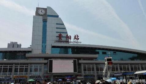 客流最高峰将出现在4月29日,贵阳火车站将增开多趟高铁和普铁列车.图片